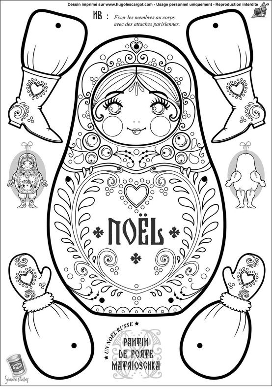 30 best images about Printables and Paper Crafts for Kids