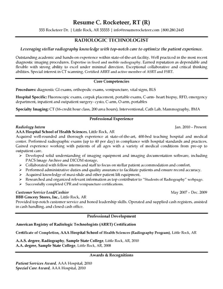 Radiology Tech Resume Examples