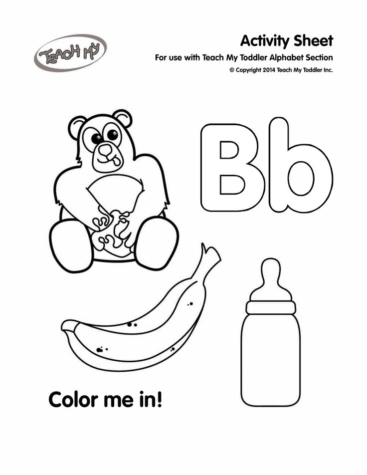 Alphabet worksheet for toddlers. Practice the letter Bb