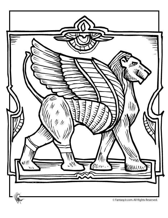 Mythical Creatures Coloring Pages: Centaurs, Cyclops, and