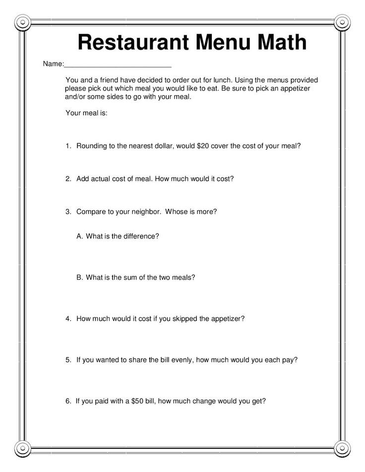 Menu Math Worksheets