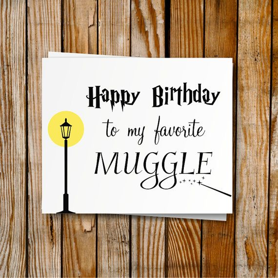 Harry Potter Birthday Card Printable DIY Birthday By