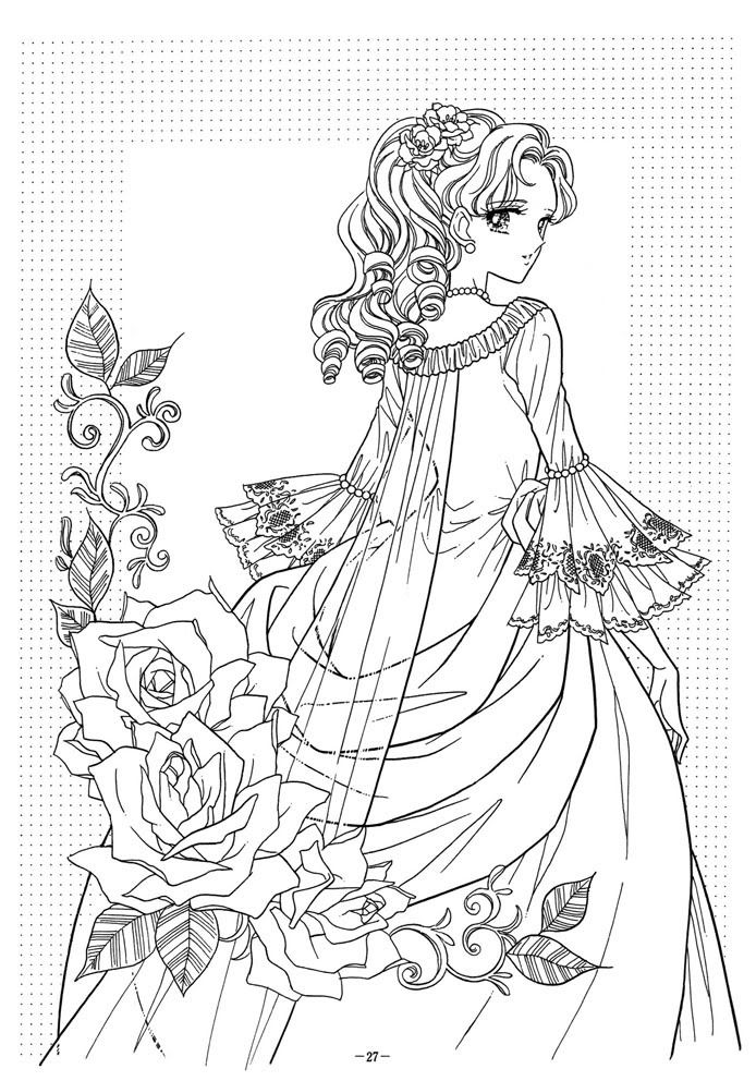 25+ Best Ideas about Princess Coloring Pages on Pinterest