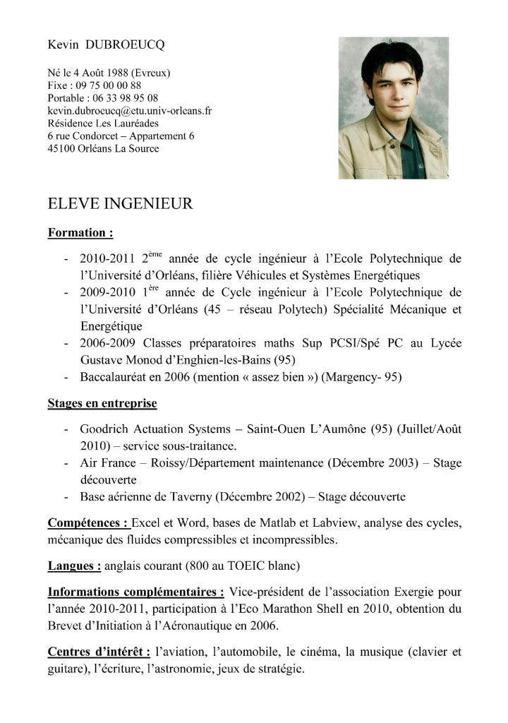 cv formation ordre