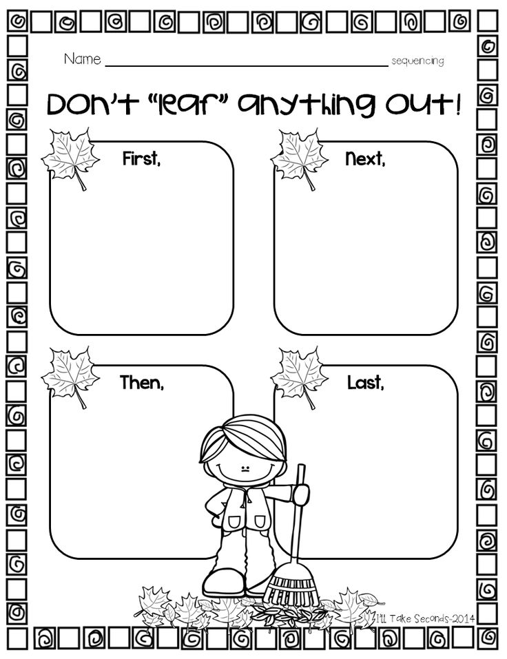 Fall reading comprehension graphic organizers and 2