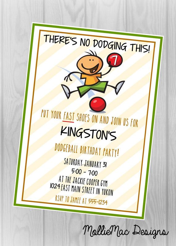 CUSTOM Digital PRINTABLE INVITATION Dodgeball Birthday