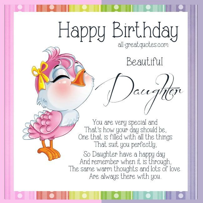 25 Best Ideas About Birthday Wishes Daughter On Pinterest