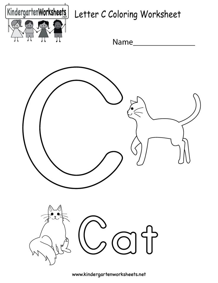 17 Best images about Alphabet Worksheets on Pinterest