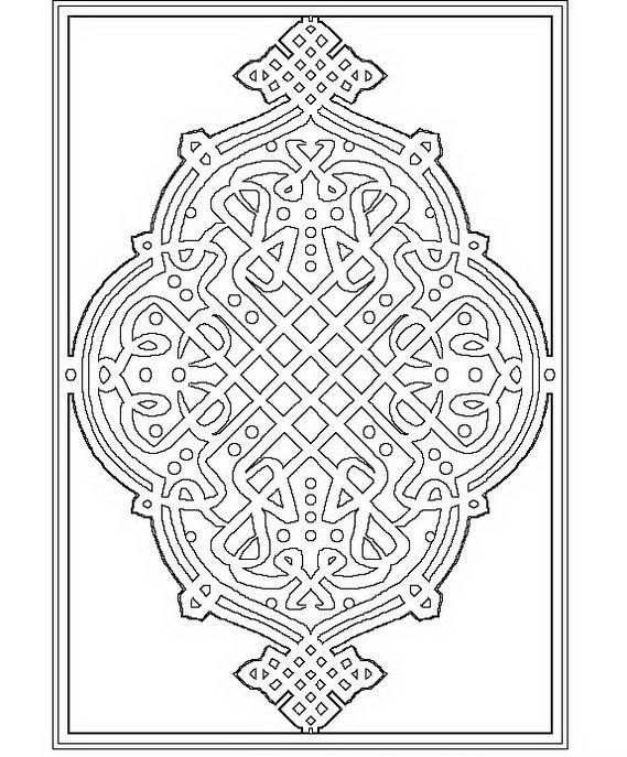 Prayer Rug Coloring Page Coloring Pages