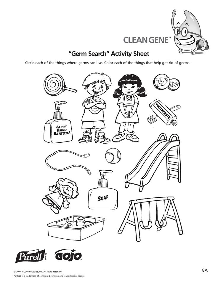 K 5 Hand Hygiene Lesson Plans and Worksheets Lesson 8 Page