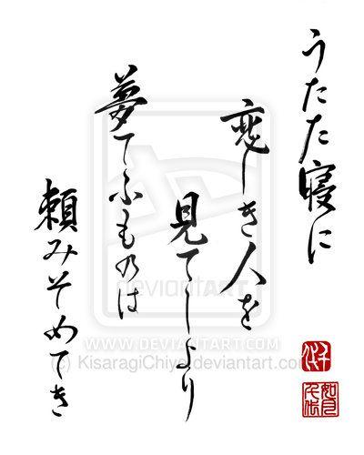 25+ best ideas about Japanese haiku on Pinterest