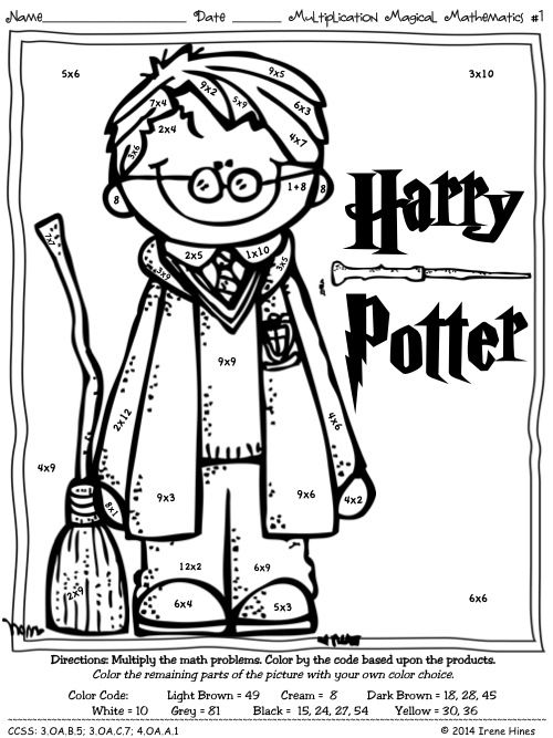 17 Best images about Harry Potter Homeschool on Pinterest