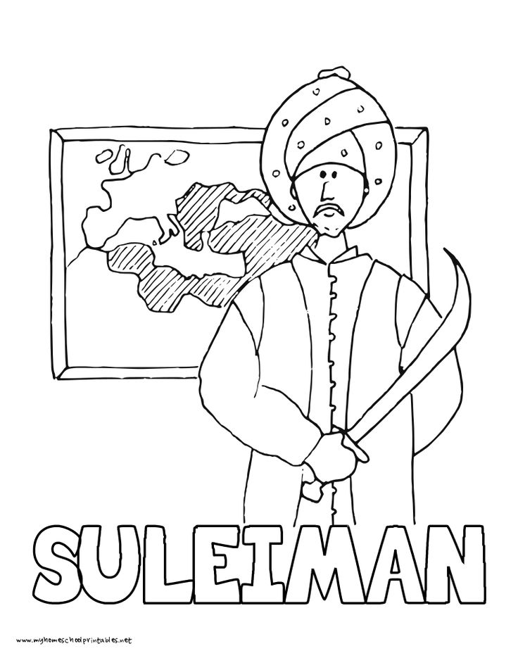 Nicolaus Copernicus Coloring Page Coloring Coloring Pages