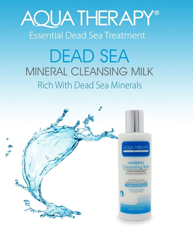Best Dead Sea Skin Products