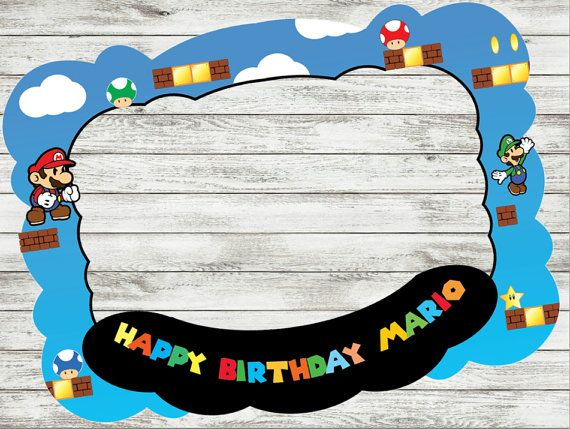 Super Mario Frame Digital File Birthday Party Photo By