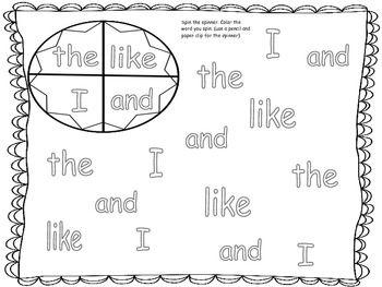 Houghton Mifflin Reading Kindergarten Sight Words