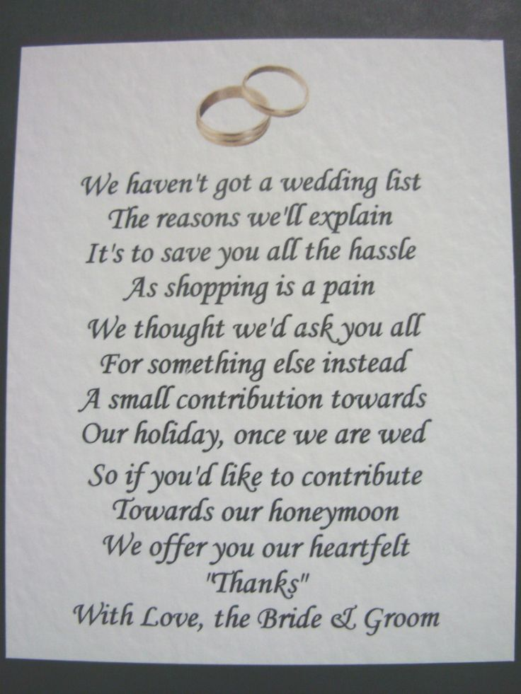 40 Wedding Poems Asking For Money Gifts Not Presents Ref No 2 Wedding Honeymoon Fund And