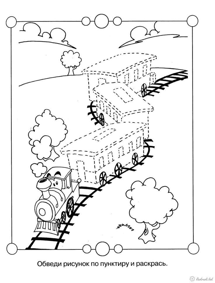Ec Motor Schaltplang