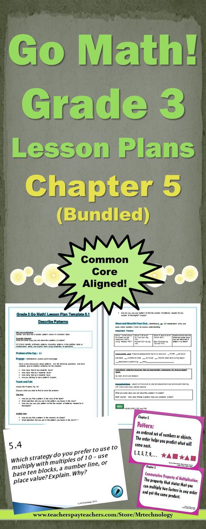 Go Math Grade 3 Chapter 5 Lesson Plans 5155 (bundled)  To Be, Multiplication Strategies And