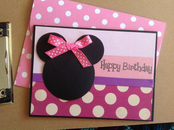 764 Best Images About Birthday Cards Children On