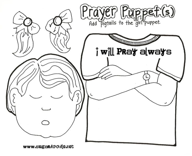 I used this prayer puppets for the sunbeam lesson 4 I can