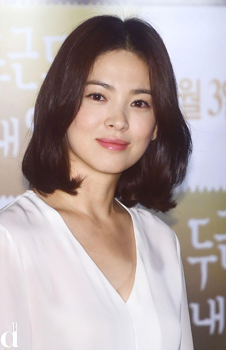Song Hye Kyo Heavenly Pinterest Song Hye Kyo Songs