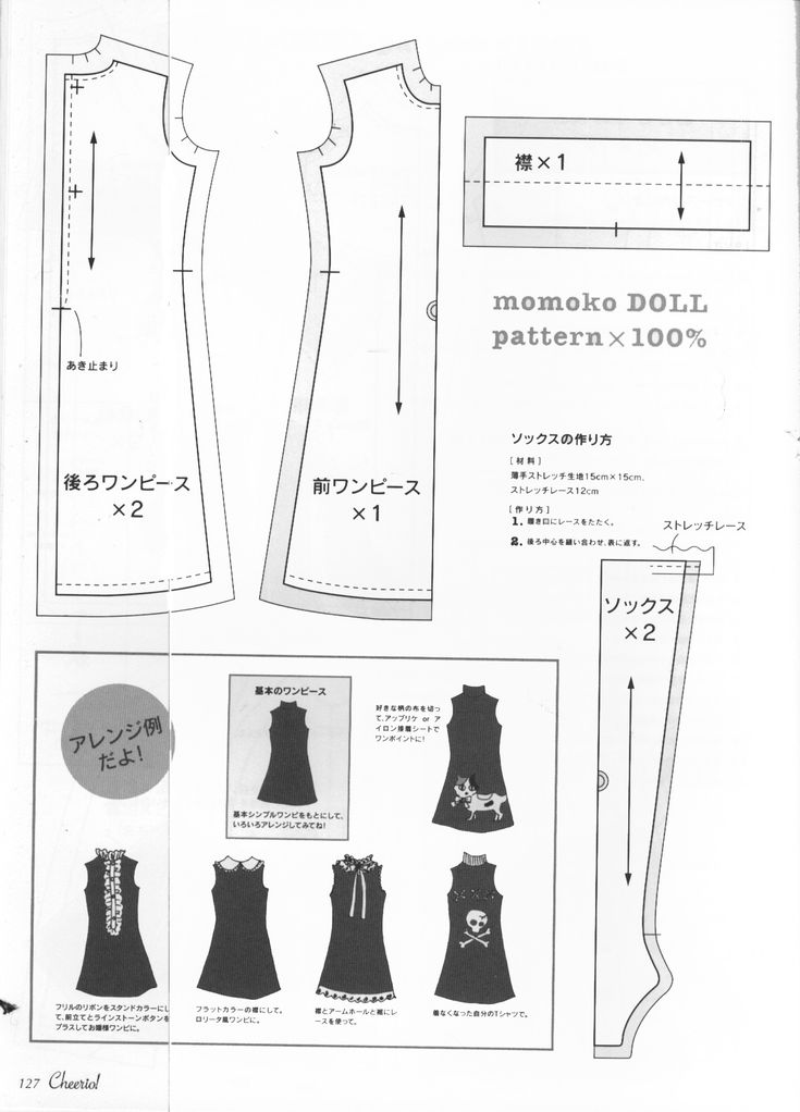 1000+ images about Momoko+Ruruko patterns on Pinterest