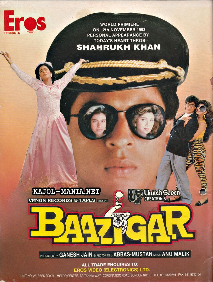 Baazigar 1993 shahrukh khan hindi movie posters