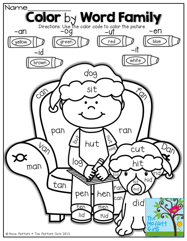 17 Best images about Educational Coloring Pages For Kids