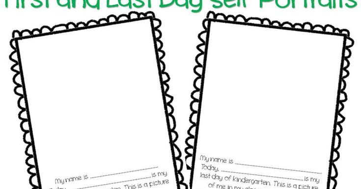 25+ best ideas about Beginning of school on Pinterest