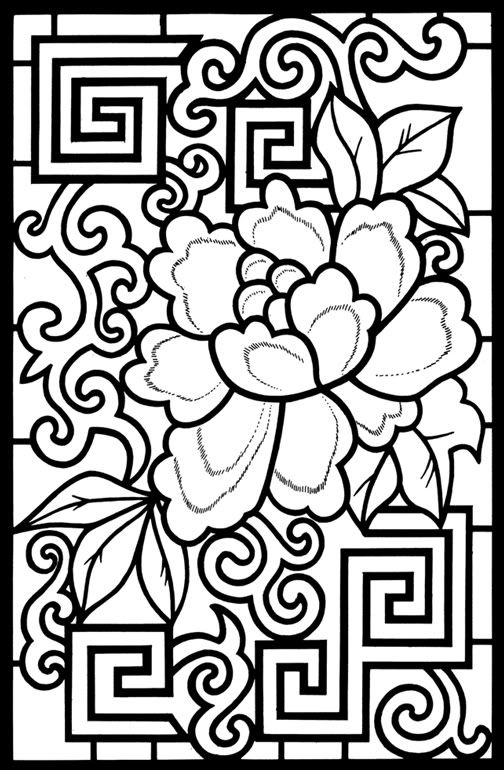 890 best images about GRAHP PAPER AND COLORING SHEETS FOR
