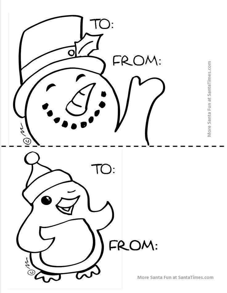 17 Best images about Printable Christmas Coloring and