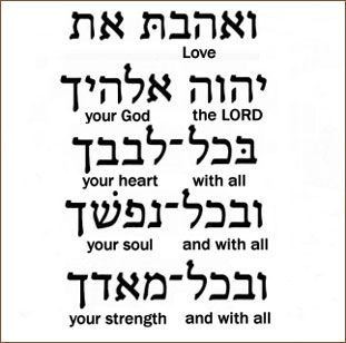 133 best images about Hebrew Language on Pinterest