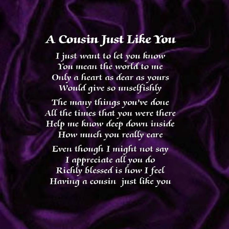 Personalised Coaster Cousin Poem Purple Silk Design