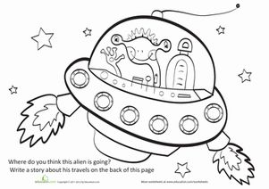 17 Best images about Space Theme: Summer Camp on Pinterest