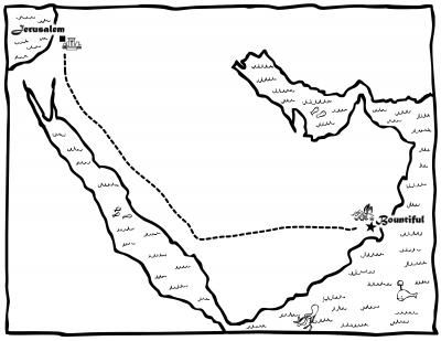 The Prophet Lehi's Journey from Jerusalem to Bountiful