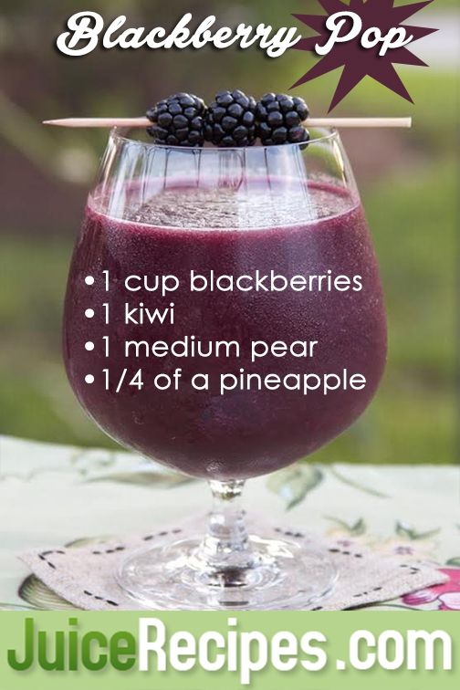 Just in time to finish off your summer berries before fall! This juice is FULL of antioxidants and phytonutrients! SO delicious!!