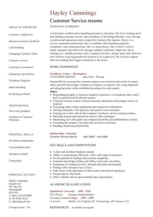 resume help skills build my resume for me help me build a resume