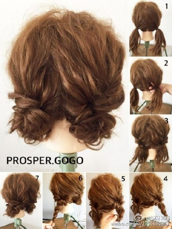 25 Best Ideas About Cool Girl Hairstyles On Pinterest Double