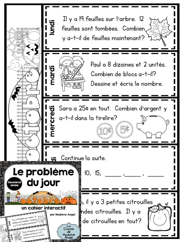 Le problème du jour: Second Grade French Math Word Problem