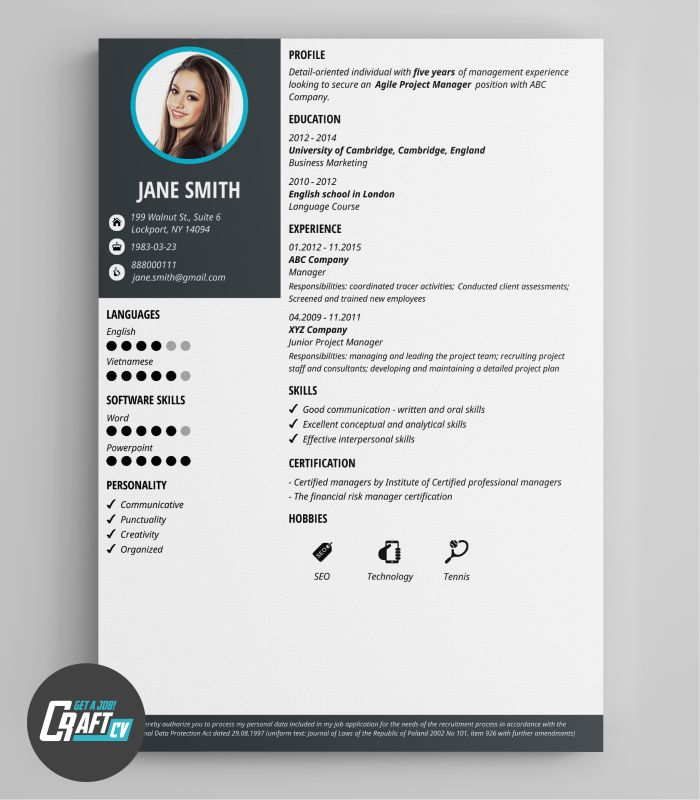 modern english resume template