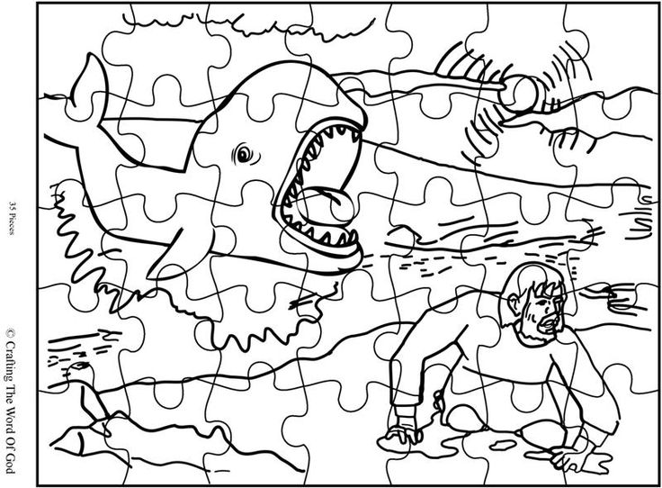 Jonah And The Great Fish Puzzle (Activity Sheet) Activity