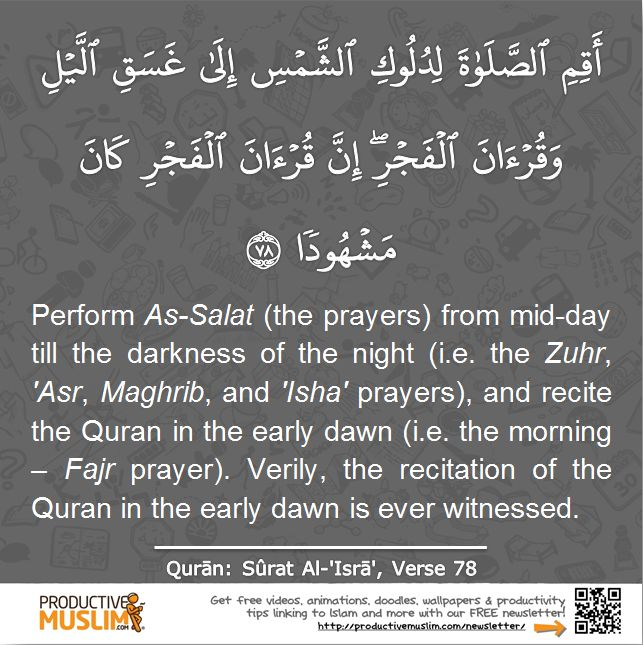 Fajr Me Time Prayer Near