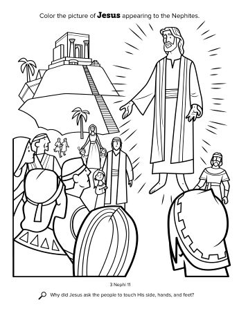 Color the picture of Jesus appearing to the Nephites