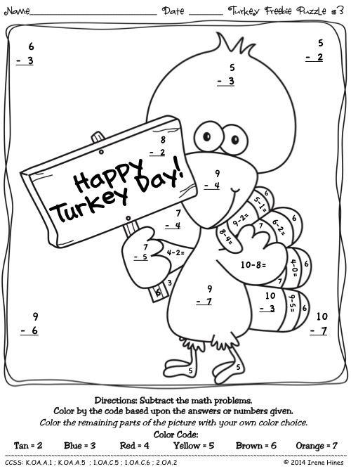 NEW FREEBIE ADDED: Thanksgiving Seasonal Math Printables