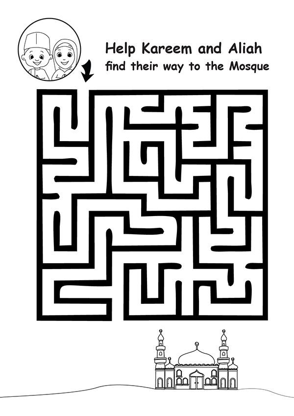 Ramadan Maze and Crossword Printable Activities