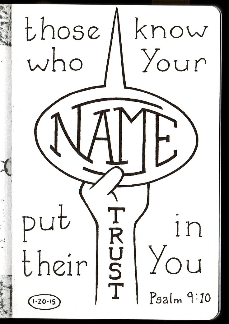 55 Best Images About Bible Journaling