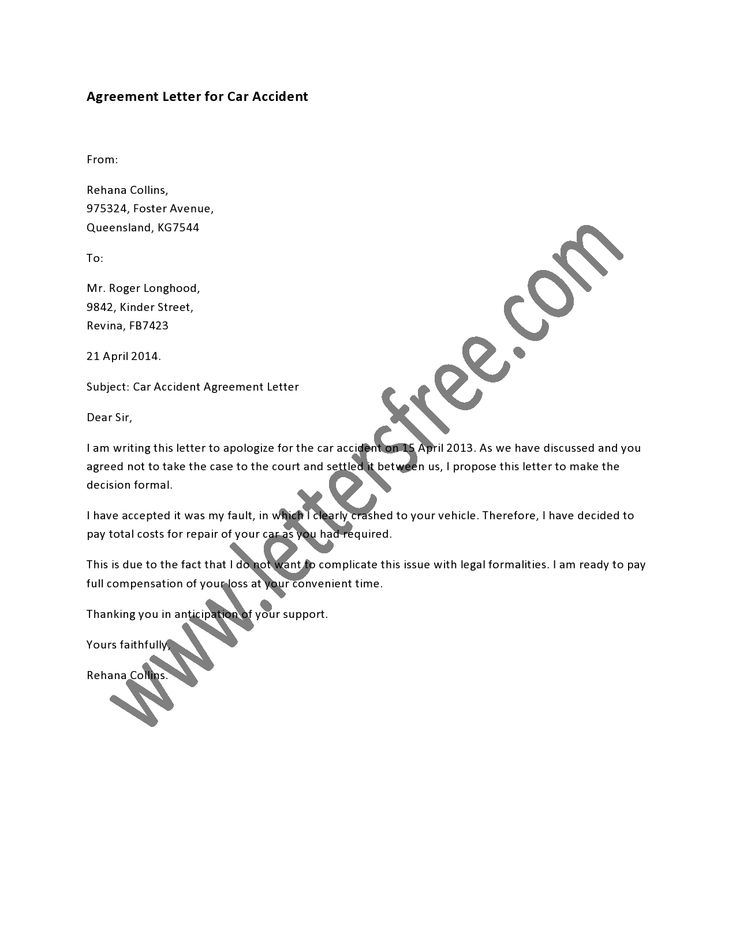 Draft an agreement letter for car accident by using the sample for agreements which contains all