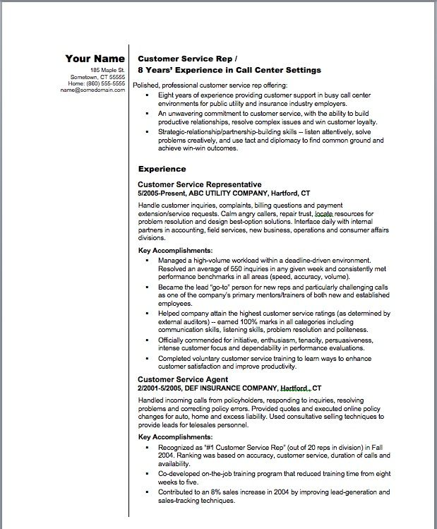 Resume Examples For Customer Service Position Summary