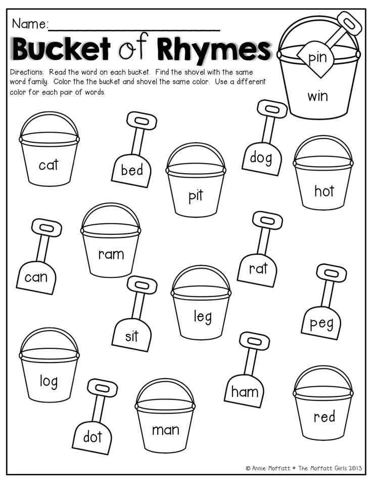 48 best images about Beach themed worksheets on Pinterest
